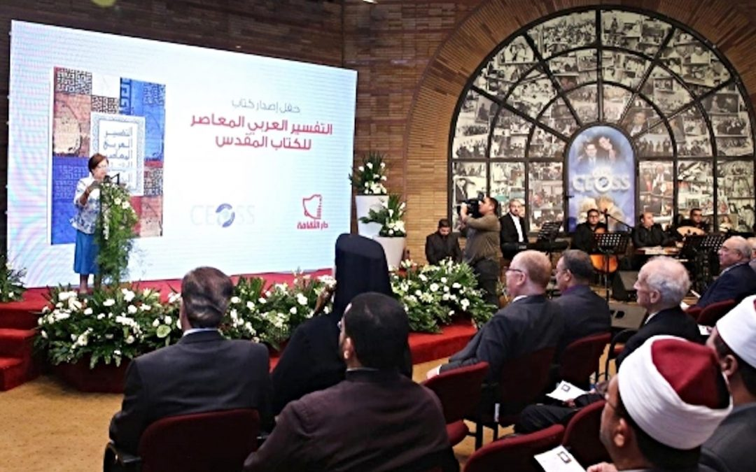 A releave event for a Bible commentary in Cairo