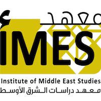 Institute of Middle East Studies logo