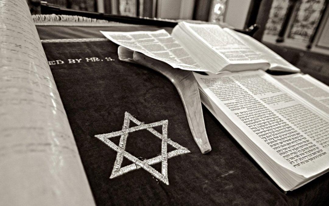 Star of David next to Torah