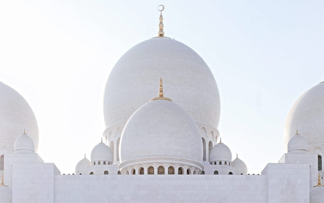 View of domes atop a mosque