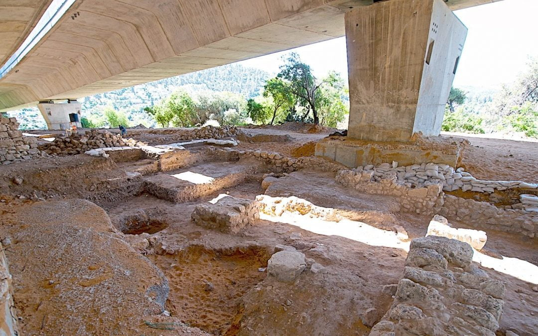 Tel Motza: The Temple Beneath the Bridge