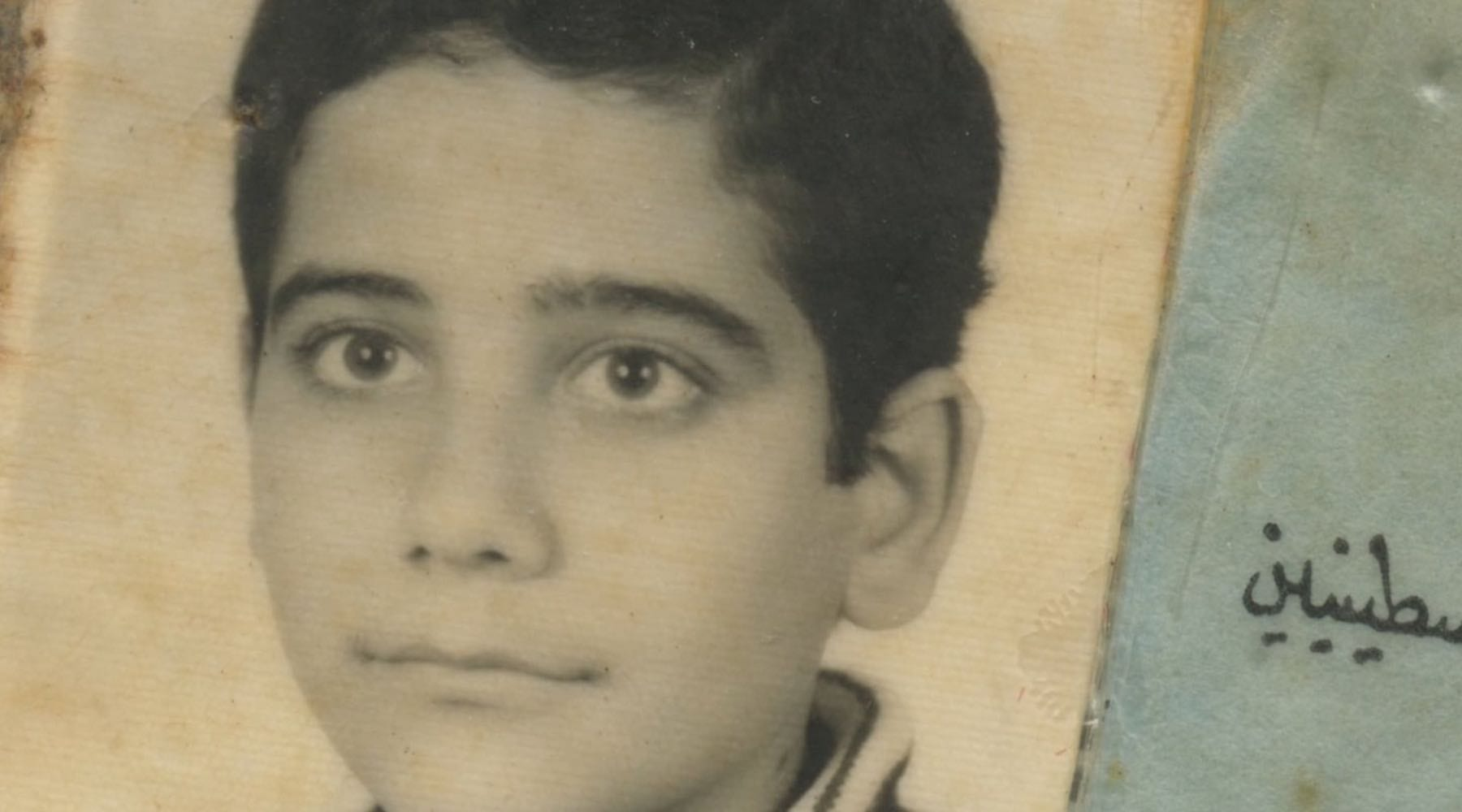 Lessons Learned Growing Up in Palestinian Refugee Camp