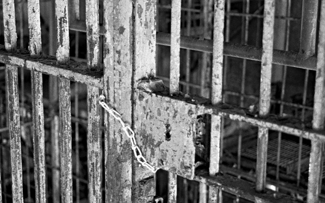 Door of prison cell